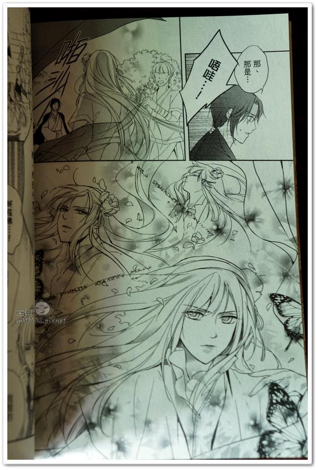 水神祈繪卷2內頁4.JPG