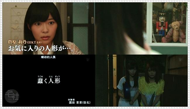 毛骨悚然撞鬼经2013夏季特别篇BD.mkv)[00.00.25-tile.jpg