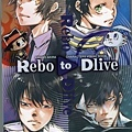 天野明 Characters Visual Book REBO to DLIVE