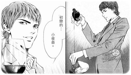 神之雫(綠島小夜曲).jpg