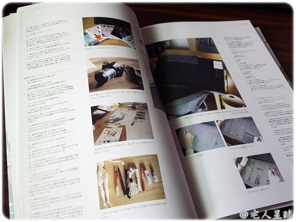 宝井理人イラスト集 MIRROR 寶井理人 插畫集(040) .jpg