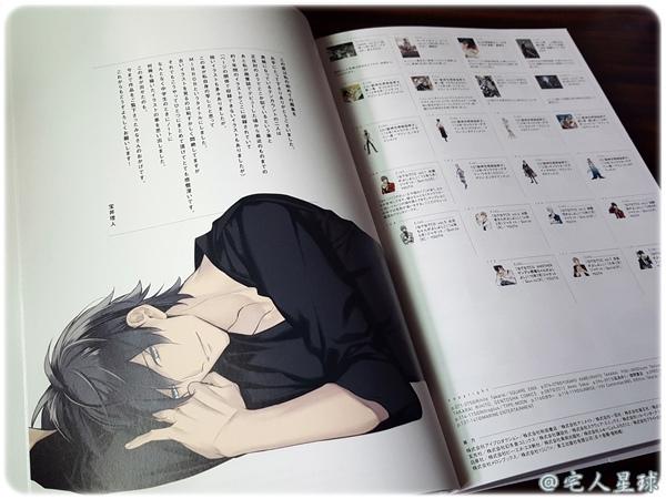 宝井理人イラスト集 MIRROR 寶井理人 插畫集(043) .jpg