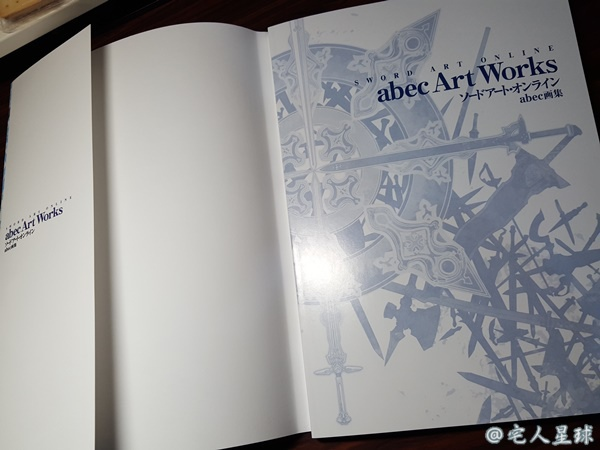 刀劍神域 abec畫集 ソードアート・オンライン abec画集(006) .jpg