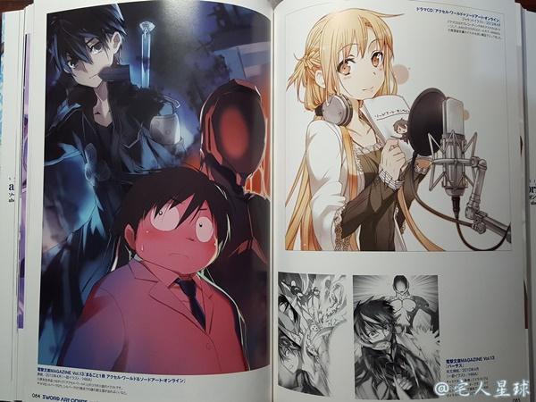 刀劍神域 abec畫集 ソードアート・オンライン abec画集(015) .jpg