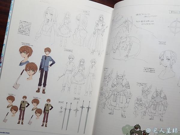 刀劍神域 abec畫集 ソードアート・オンライン abec画集(020) .jpg