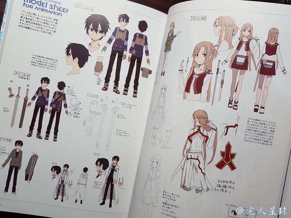刀劍神域 abec畫集 ソードアート・オンライン abec画集(019) .jpg