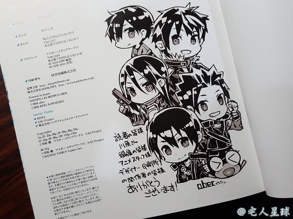刀劍神域 abec畫集 ソードアート・オンライン abec画集(023) .jpg