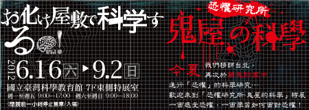 2012_pro_0607_003_png.jpg