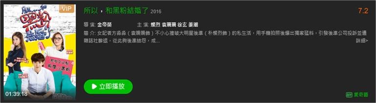 黑粉劇場版015-20190929-193725.jpg