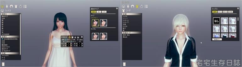 ai少女002-20191104-211512.jpg