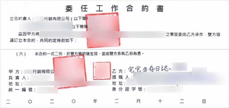 KZ詐騙001-20200913-172113.jpg