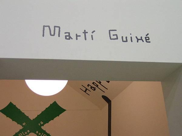 2007.04.22明日博物館 018.jpg