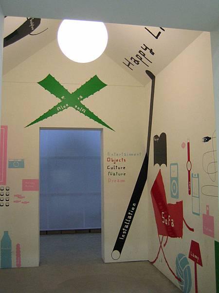 2007.04.22明日博物館 019.jpg