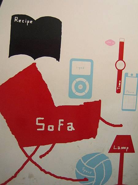 2007.04.22明日博物館 020.jpg