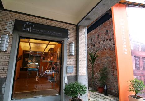 林柳新紀念偶戲博物館