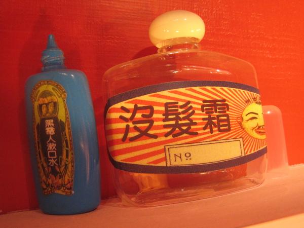 2010.01.31 林柳新紀念偶戲博物館 012.JPG
