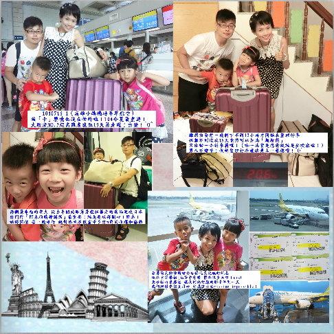 (p.1)01-1040716-0718東京&群馬&山梨.jpg
