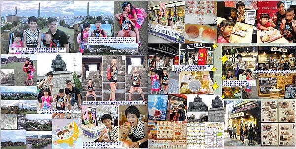 (p54-p55)01-1040716-0718東京&群馬&山梨.jpg