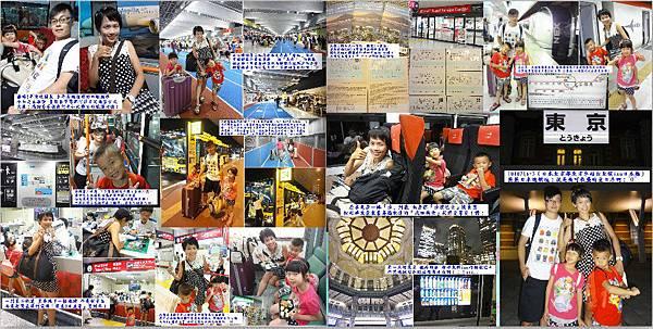 (p4-p5)01-1040716-0718東京&群馬&山梨.jpg