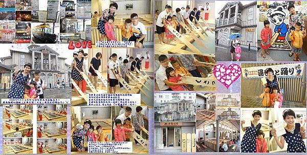(p8-p9)01-1040716-0718東京&群馬&山梨.jpg