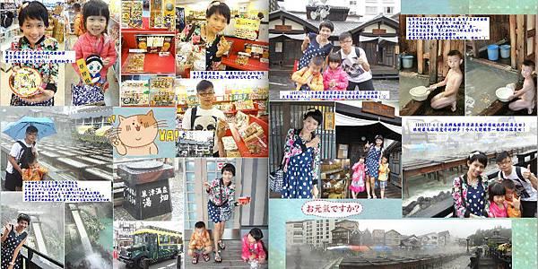 (p12-p13)01-1040716-0718東京&群馬&山梨.jpg