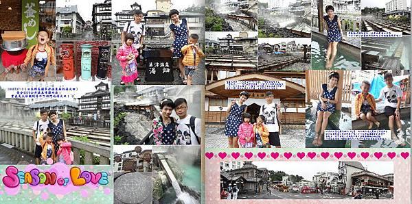(p20-p21)01-1040716-0718東京&群馬&山梨.jpg