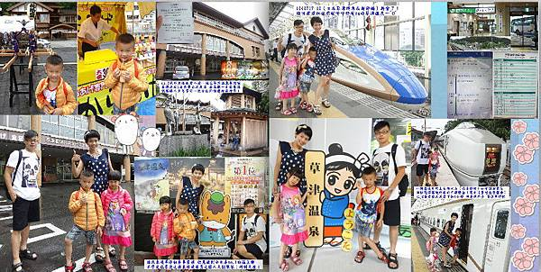 (p22-p23)01-1040716-0718東京&群馬&山梨.jpg