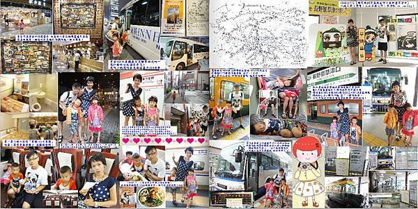 (p6-p7)01-1040716-0718東京&群馬&山梨.jpg