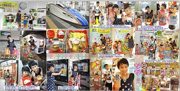 (p24-p25)01-1040716-0718東京&群馬&山梨.jpg
