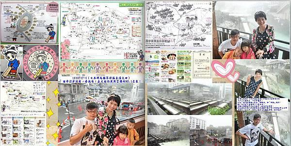 (p10-p11)01-1040716-0718東京&群馬&山梨.jpg