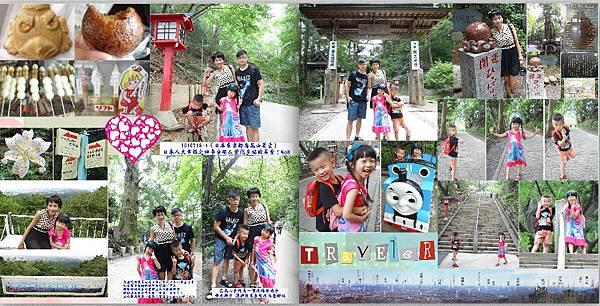 (p38-p39)01-1040716-0718東京&群馬&山梨.jpg