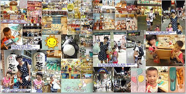 (p30-p31)01-1040716-0718東京&群馬&山梨.jpg