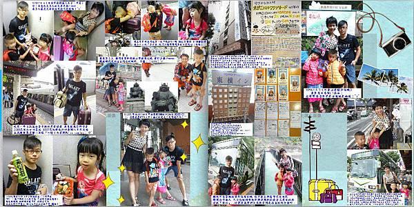 (p42-p43)01-1040716-0718東京&群馬&山梨.jpg