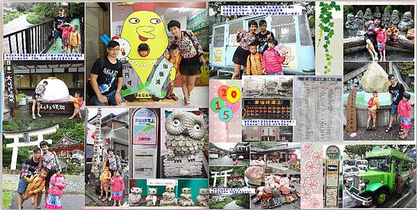 (p44-45)01-1040716-0718東京&群馬&山梨.jpg