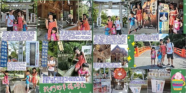 p2-3-no.2松本&立山黑部.jpg