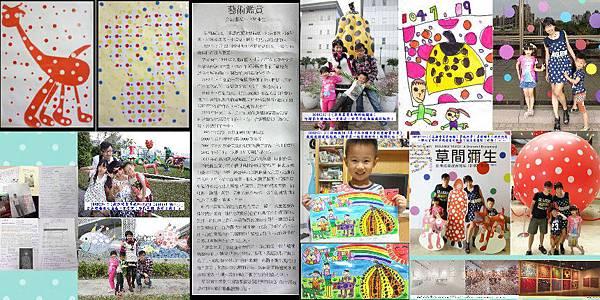 p8-p9-no.2松本&立山黑部.jpg