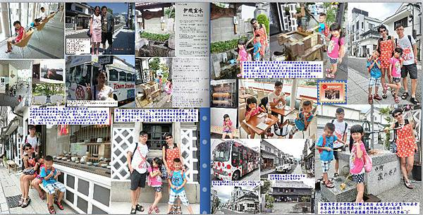 p12-p13-no.2松本&立山黑部.jpg