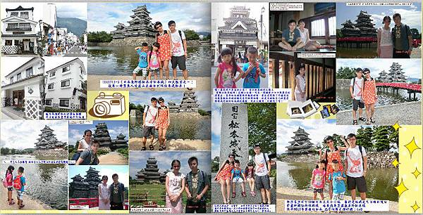 p14-p15-no.2松本&立山黑部.jpg