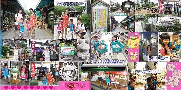 p20-p21-no.2松本&立山黑部.jpg
