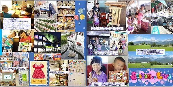 p22-p23-no.2松本&立山黑部.jpg