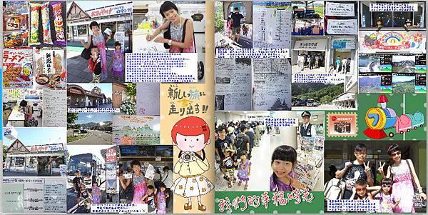 p24-p25-no.2松本&立山黑部.jpg