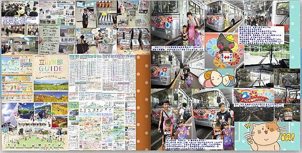 p26-p27-no.2松本&立山黑部.jpg