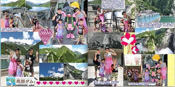 p32-p33-no.2松本&立山黑部.jpg