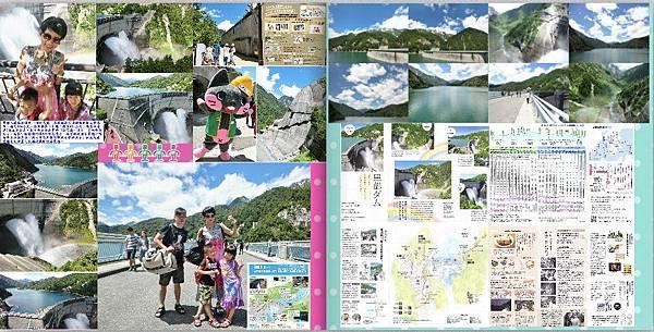p34-p35-no.2松本&立山黑部.jpg