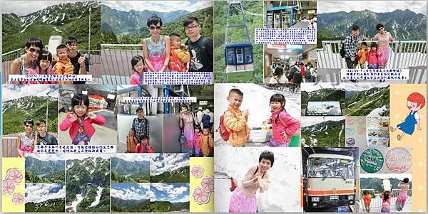 p38-p39-no.2松本&立山黑部.jpg