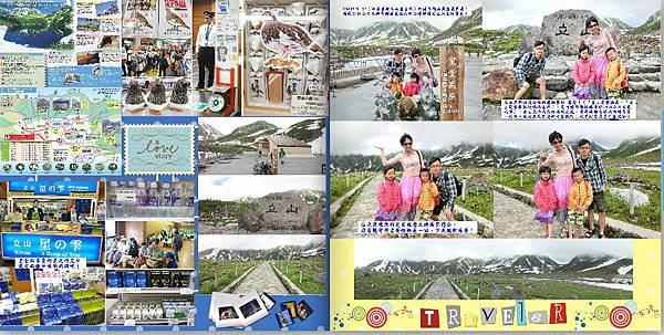 p44-p45-no.2松本&立山黑部.jpg