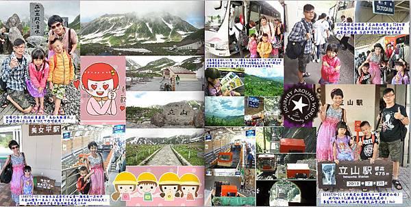 p48-p49-no.2松本&立山黑部.jpg