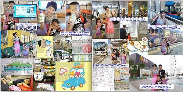 p50-p51-no.2松本&立山黑部.jpg