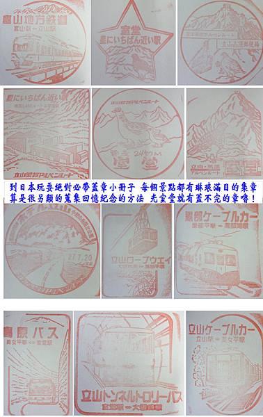 1040720-11-6.jpg