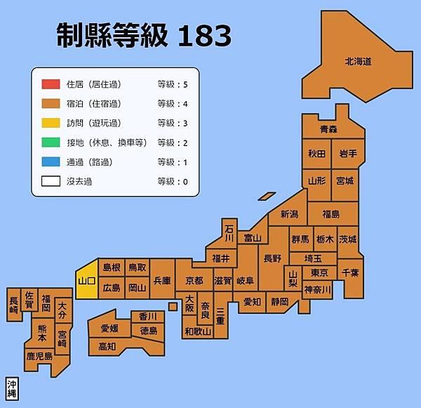 japanex.jpg